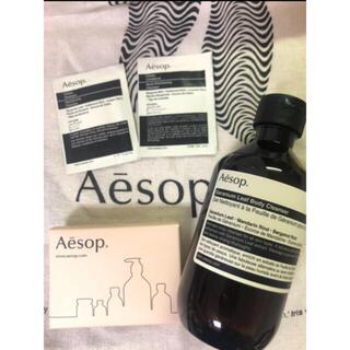 Aesop - 新品 aesop  イソップ  ボディクレンザー11 ボディクレンザー
