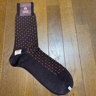 タケオキクチ(TAKEO KIKUCHI)の新品未使用 TAKEO KIKUCHI 紳士靴下(ソックス)