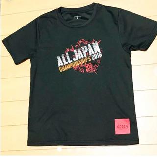 ゴーセン(GOSEN)のゴーセンTシャツ黒 Sサイズ(ウェア)