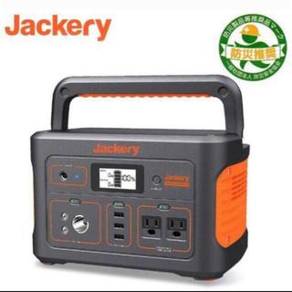 【保証・新品未開封】Jackery ポータブル電源 708 大容量(バッテリー/充電器)