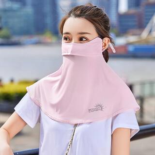 フェイスカバー 耳掛け uv 接触冷感 マスク UVカット 男女兼用 ピンク(日用品/生活雑貨)