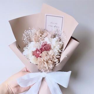 【数量限定】ピンクベージュ系 ドライフラワー ラッピングブーケ 花束 ブーケ (ドライフラワー)