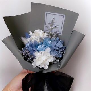 【数量限定】ブルー系 ドライフラワー ラッピングブーケ 花束 ブーケ ギフト(ドライフラワー)