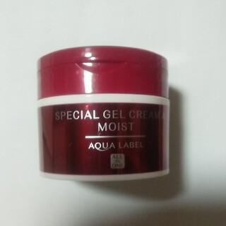 アクアレーベル(AQUALABEL)の新品 アクアレーベル スペシャルジェルクリーム(オールインワン化粧品)