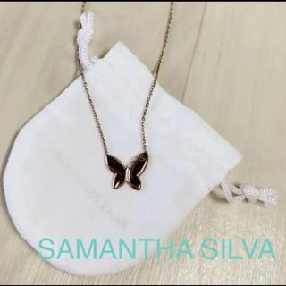 サマンサシルヴァ(Samantha Silva)のSAMANTHA SILVA バタフライモチーフネックレス(ネックレス)