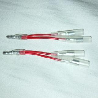 エーモン Y型接続端子 ギボシ端子用(メンテナンス用品)