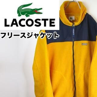LACOSTE - ヴィンテージ LACOSTE ラコステ フリースジャケット イエロー 3