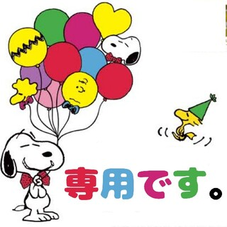 ぴなた様専用【シュガーバターの木 】&博多練乳マドレーヌ(菓子/デザート)