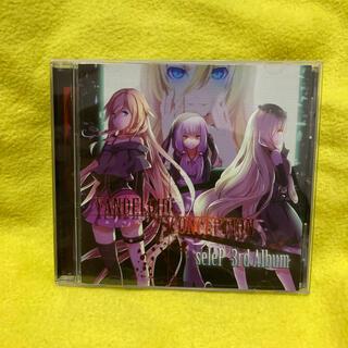YANDELOID CONCEPTION ボカロ 同人CDアルバム(ボーカロイド)