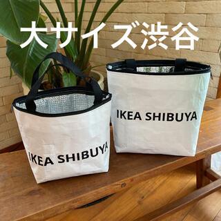 イケア(IKEA)のIKEA イケア 渋谷 保冷バッグ ハンドメイド エコバッグ 大(バッグ)