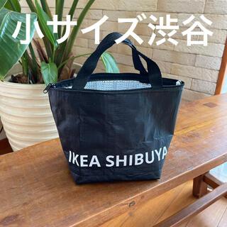 イケア(IKEA)のIKEA イケア 渋谷 保冷バッグ トートバッグ ハンドメイド エコバッグ 小(バッグ)