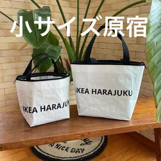 イケア(IKEA)のIKEA イケア 原宿 保冷バッグ トートバッグ ハンドメイド エコバッグ 小(バッグ)