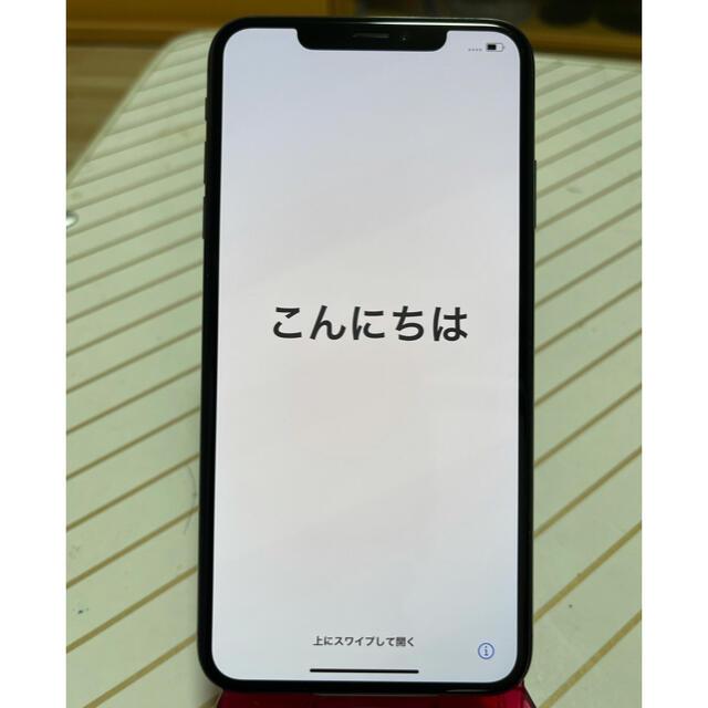 iPhone(アイフォーン)のSIMフリー iPhone Xs Max スペースグレー 265GB 本体 スマホ/家電/カメラのスマートフォン/携帯電話(スマートフォン本体)の商品写真