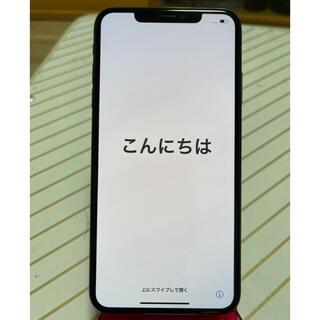 アイフォーン(iPhone)のSIMフリー iPhone Xs Max スペースグレー 265GB 本体(スマートフォン本体)