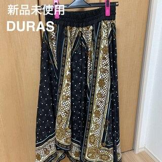 デュラス(DURAS)の新品 デュラス  パネル柄 ロングスカート(ロングスカート)