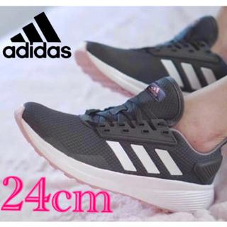 アディダス(adidas)のadidas ランニングスニーカーレディース24cm ランニングシューズ(シューズ)