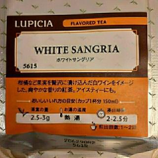 ルピシア(LUPICIA)のルピシア リーフ  ホワイト·サングリア   50g(茶)