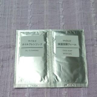 ムジルシリョウヒン(MUJI (無印良品))の無印良品 マイルドオイルクレンジング3ml+保湿洗顔フォーム3g(クレンジング/メイク落とし)
