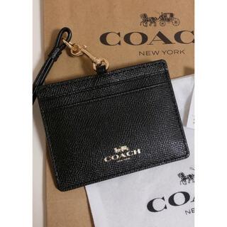 COACH - ☆新品☆送料無料☆COACHコーチレザーストラップ付パスケース☆ブラック☆