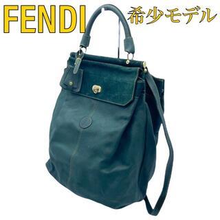 フェンディ(FENDI)の✨レア✨フェンディ FENDI 3WAY バッグ  グリーン(リュック/バックパック)