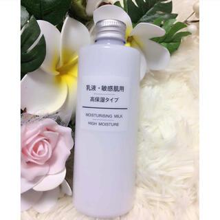 ムジルシリョウヒン(MUJI (無印良品))の無印用品 敏感肌用 高保温 乳液 400ml(乳液/ミルク)