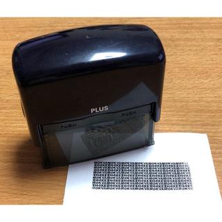 プラス(PLUS)のPLUS 早撃ちケシポンワイド 個人情報保護スタンプ(その他)