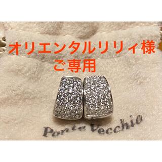 ポンテヴェキオ(PonteVecchio)のポンテヴェキオ ダイヤモンドピアス K18 WG 1.54ct(ピアス)