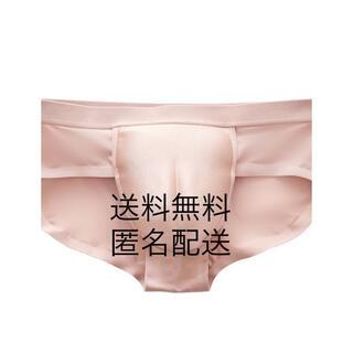 【送料無料】【匿名配送】カバーパンツ Lサイズ  ベージュ セクシー(コスプレ用インナー)