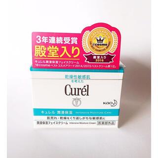 Curel - キュレル 保湿クリーム