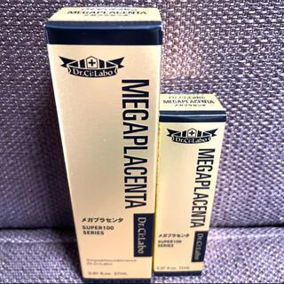 ドクターシーラボ(Dr.Ci Labo)のドクターシーラボ メガプラセンタ 美容液 27ml  11ml(美容液)
