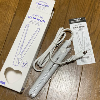 サンキューマート オリジナル ミニヘアアイロン ストレート ホワイト(ヘアアイロン)