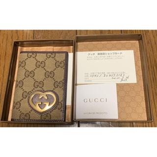 グッチ(Gucci)のGUCCI パスケース 名刺ケース(パスケース/IDカードホルダー)
