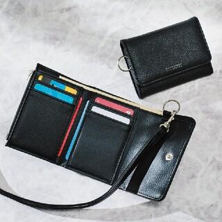 マッキントッシュフィロソフィー(MACKINTOSH PHILOSOPHY)のモノマックス付録☆マッキントッシュフィロソフィー5大価値ミニ財布(折り財布)