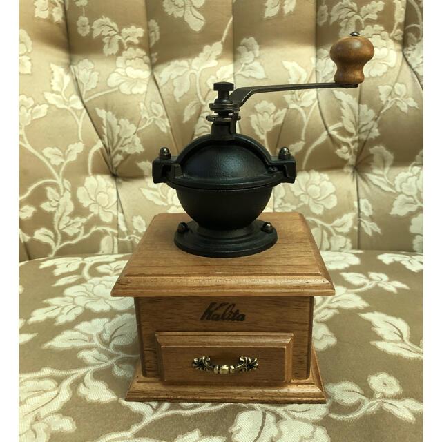 CARITA(カリタ)のカリタ コーヒーミル インテリア/住まい/日用品のキッチン/食器(調理道具/製菓道具)の商品写真