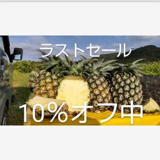 今年最後の大収穫祭!!西表島産島パイン約6㎏(6~9玉)(フルーツ)