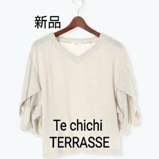 テチチ(Techichi)の今日だけ価格☆新品☆Te chichi TERRASSE(Tシャツ(長袖/七分))