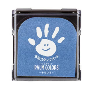 新品未使用 手形スタンプパッド「パームカラーズ」(手形/足形)