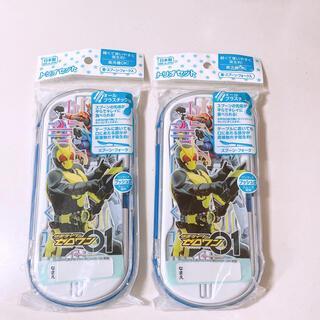 バンダイ(BANDAI)の仮面ライダー ゼロワン お箸 スプーン フォーク トリオセット(スプーン/フォーク)