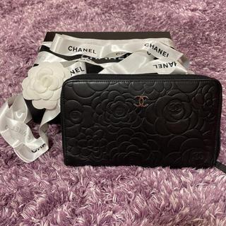 シャネル(CHANEL)のCHANEL カメリア ココマーク 二つ折り財布(長財布)