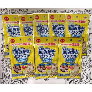 ♡アースペット 歯みがきプチソフト 猫のおやつ♡8つ(ペットフード)