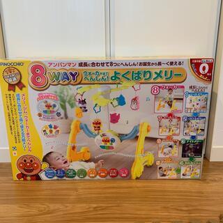 タカラトミー(Takara Tomy)のアンパンマン8way ウォーカーまでへんしん!よくばりメリー(オルゴールメリー/モービル)
