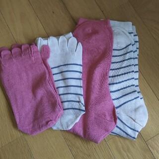 ベルメゾン(ベルメゾン)の千趣会 冷えとり靴下4足組 レディース(ソックス)
