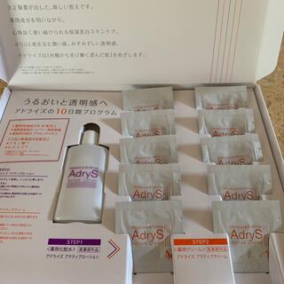 タイショウセイヤク(大正製薬)のアドライズトライアルセット大正製薬(サンプル/トライアルキット)