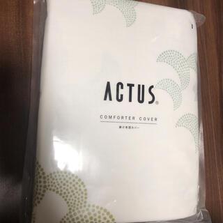 アクタス(ACTUS)の新品 アクタス ダブルベッドカバー(シーツ/カバー)