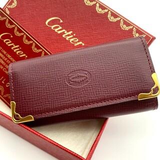 Cartier - 美品⭐鑑定済!Cartier カルティエ マストライン キーケース ボルドー⭐