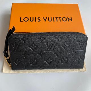 ルイヴィトン(LOUIS VUITTON)のひまわり様専用(財布)