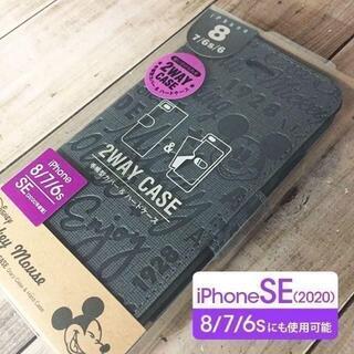 ミッキーマウス(ミッキーマウス)の冷蔵庫にマグネットで固定 ミッキー 2WAY iPhoneSE2/8/7/6s(iPhoneケース)