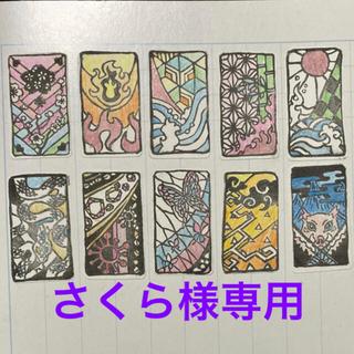 さくら様専用 サンキューカード(カード/レター/ラッピング)