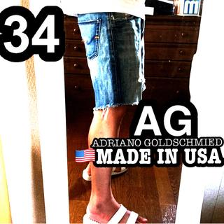 ロンハーマン(Ron Herman)のAG   Jeans 🇺🇸USA製カットオフデニム(ショートパンツ)