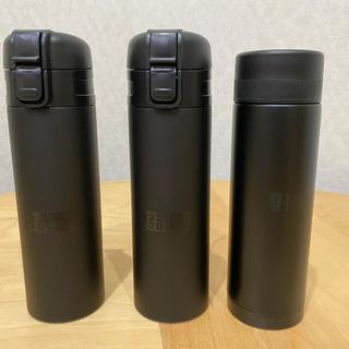 ユニクロ(UNIQLO)のUNIQLO ステンレスボトル 3本セット(タンブラー)